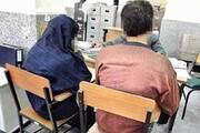 بی آبروترین زوج ایرانی هزاران نفر را به خاک سیاه نشاندند