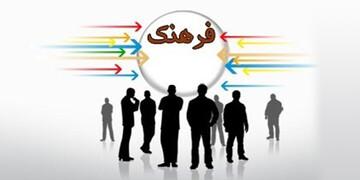 ترسیم سند چشمانداز ملی اولویت فرهنگی است