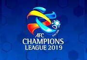 تماشاگران در بازیهای لیگ قهرمانان آسیا حضور خواهند داشت