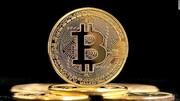 قیمت ارزهای دیجیتالی در ۲۶ شهریور ۱۴۰۰