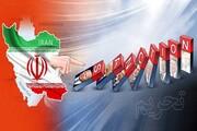 تحریم های جدید آمریکا ضد حزب الله و ایران