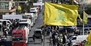 چرا اسرائیل مانع ورود کاروان سوخت ایران به لبنان نشد؟