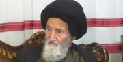 نماینده مردم اردبیل در مجلس خبرگان رهبری دار فانی را وداع گفت