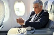 وزیر خارجه رژیم صهیونیستی به بحرین سفر میکند