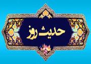 مدارا با گرفتار و قرضگیرنده از بیان پیامبر اکرم (ص)