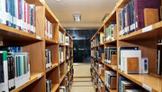 بازگشایی کتابخانههای تهران از امروز ۲۷ شهریور