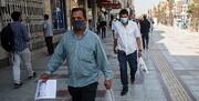 وضعیت کرونایی پایتخت نارنجی شد/ شهرقدس تنها نقطه قرمز استان تهران