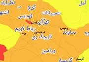 جدیدترین رنگبندی شهرهای استان تهران اعلام شد/ ۱۵ شهرستان نارنجی و ۱ شهرستان قرمز