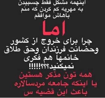 جنجال لیلا اوتادی برای مهریه و طلاق + عکس
