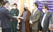علیرضا انصاری؛ شهردار جدید شهر ارجمند شهرستان فیروزکوه