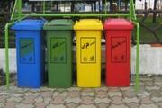 ضرورت فرهنگسازی و آموزش تفکیک زباله به دانش آموزان