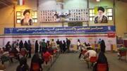 سامانه نوبتدهی واکسن در دانشگاه آزاد اسلامی شهرقدس فعال شد