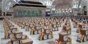 توزیع ۲۳ هزار بسته معیشتی و تحصیلی در استان تهران