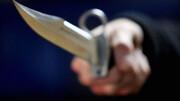 در فومن همه با چاقو به جان هم افتادند