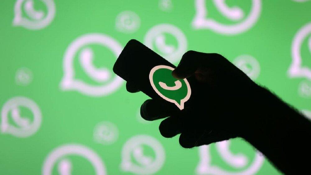 خواندن پیامهای حذف شده در واتساپ