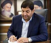 مصوبه رفع موانع واگذاری سهام پالایشگاه نفت امام(ره) ابلاغ شد