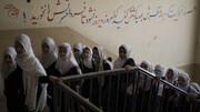 بعد از امن شدن اوضاع دختران افغان به مدرسه میروند