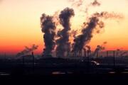 جمع آوری 2 واحد آلاینده در بهارستان