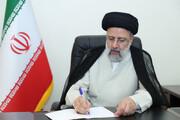 رئیسی انتصاب جانشین جدید رئیس ستادکل نیروهای مسلح را تبریک گفت