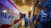 همراهان عصبی بیمار به اورژانس حمله کردند