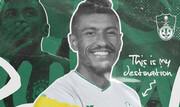 آبروریزی بزرگ برای فوتبال عربستان