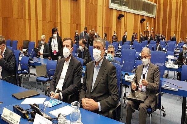 آغاز به کار کنفرانس عمومی آژانس بینالمللی انرژی