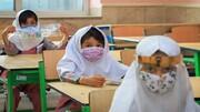 واکسیناسیون دانش آموزان تنها شرط حضور در مدرسه نیست