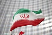 هشدار ایران درباره پنهانکاری اتمی عربستان