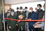 افتتاح مرکز واکسیناسیون شهید سلیمانی در شهریار