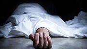 جنازه مرد جوان داخل پتو در امامزاده داود پیدا شد