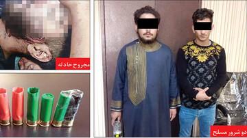 ۲ شرور خارجی جوان ایرانی را سلاخی کردند