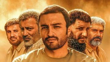 «تنگه ابوقریب» از شبکه پنج تماشایی میشود