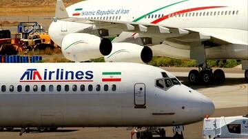 پروازهای ویژه ایام اربعین فرودگاه تبریز از روز چهارشنبه آغاز میشود