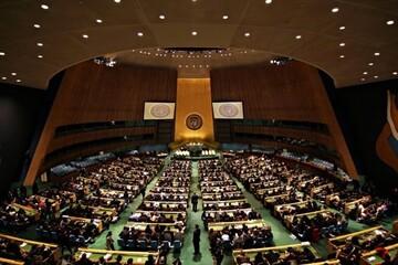 سوریه در اجلاس مجمع عمومی سازمان ملل شرکت می کند