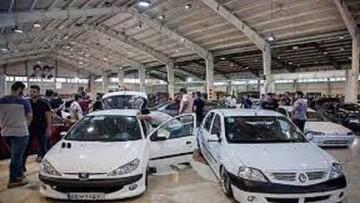 قیمت خودرو در بازار آزاد امروز ۳۰ شهریور ۱۴۰۰