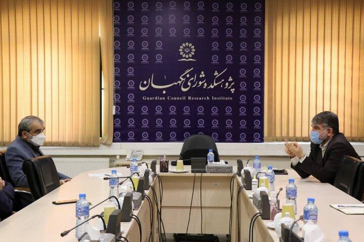 وزیر جهاد کشاورزی در پژوهشکده شورای نگهبان حضور یافت