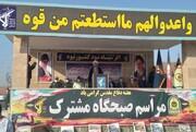 برگزاری صبحگاه مشترک نیروهای نظامی و انتظامی شهرستان قرچک