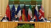 دولت جدید ایران عجلهای برای از سرگیری مذاکرات وین ندارد