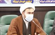 وظیقه ذاتی هر مسئول در نظام اسلامی توجه ویژه به مسئله فرهنگ است