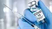 چهارمین محموله واکسن ۵ میلیون دوزی دیگر به ایران وارد شد