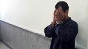 مهندس دستفروش در تهران به قتل رسید