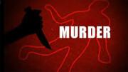 اختلاف خانوادگی به قتل برادر کوچکتر ختم شد