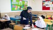 آخرین اخبار از بازگشایی مدارس و رتبهبندی معلمان