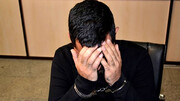 ازدواج خواهر قاتل اعدامی با برادر مقتول / گفتگو با قاتل