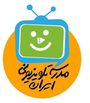 جدول پخش مدرسه تلویزیونی شنبه یکم آبان
