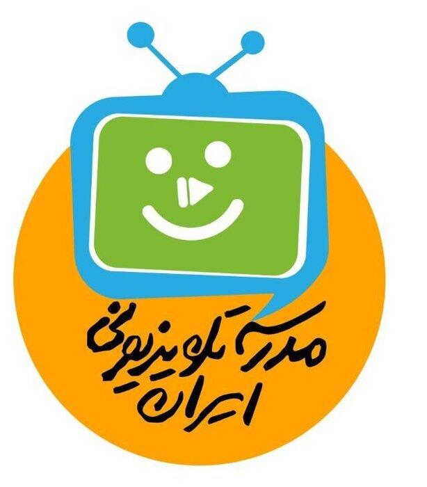 جدول پخش مدرسه تلویزیونی دوشنبه ۱۹ مهر ۱۴۰۰