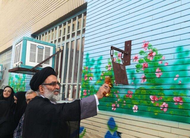 زنگ مهر در مدارساستان تهران به صدا درآمد