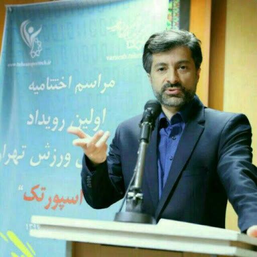 دکتر مسعود سیرتی سخنران وبینار تاثیر فناوریهای نوین و کسب وکارهای جدید در اقتصاد گردشگری