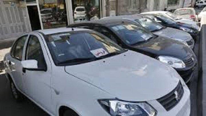 قیمت خودرو در بازار آزاد امروز چهارم مهر ۱۴۰۰