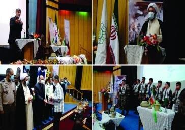آیین تجلیل از خانواده شهدای شهر کهریزک برگزار شد